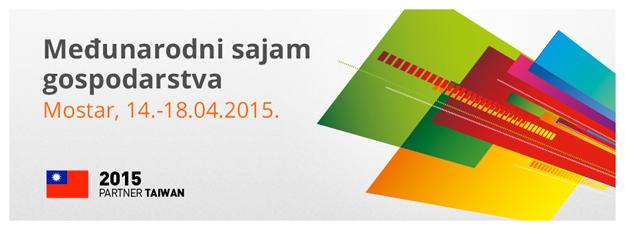 Pozivnica za međunarodni sajam gospodarstva Mostar 2015.